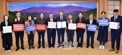 광주광역시, 완성차 공장 유치 범시민 서명부 전달 받아