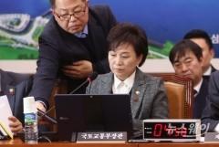 KTX 탈선 현안보고 준비하는 김현미 장관