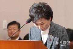 인사하는 김현미 국토교통부 장관