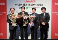 NH콕뱅크, 2018 스마트앱어워드 최우수상 수상
