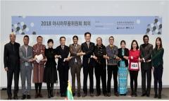 ACC, 아시아 13개국과 무용을 주제로 문화예술 협력 확대