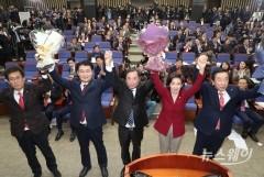 자유한국당 새 원내대표에 나경원 선출