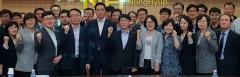 농협 전남검사국, 공명선거실천 특별점검반 운영