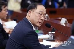 홍남기 부총리, 오는 13일 SK에너지 울산CLX 방문…대기업 만남 첫 행보