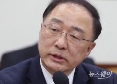 """홍남기 """"경제위기 동의 안해… 하방 리스크 관리 중요"""""""