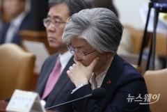 """강경화 """"文대통령, 친서에 '한일정상 만남 희망' 피력"""""""