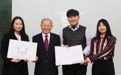계명문화대, LINC+ 사업 캡스톤디자인 프로젝트 경진대회 개최