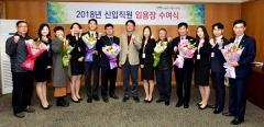 경북관광공사, 신입직원 7명 임용식