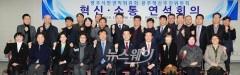 이용섭 광주광역시장, 시민권익위-혁신위 소통·혁신 활성화 적극 모색
