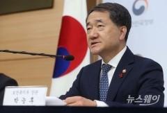 국민연금 개선안 발표하는 박능후 보건복지부 장관