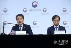 제4차 국민연금 종합운영계획안 발표하는 박능후 장관