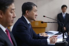 국민연금 개편안 발표하는 박능후 장관