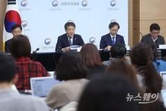 """박능후 """"국민연금 개편안 여론 충실히 반영해 확정될 것"""""""