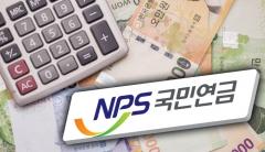 50세이상 납입연금 세액공제 400만→600만원