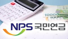 국민연금 보험료 최대 4%p↑…기초연금 결합해 월100만원안팎 보장