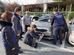광주광역시, 상습 체납차량 번호판 영치
