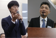실검조작·가짜뉴스 논란…이해진·김범수 과방위 증인 거론