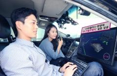 LG유플러스·한양대, 자율주행차 실증 성공