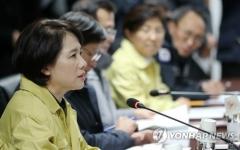 """유은혜 부총리, 강릉 펜션사고 대책회의 개최 """"신속 조처 취할것"""""""