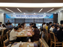 수원시, 주민참여예산제도 운영 평가 '최우수 지자체' 선정