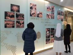 가톨릭관동대 국제성모병원, 지역주민과 함께 하는 문화행사 진행