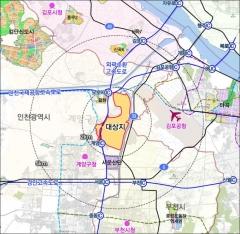 인천시, 수도권 3기 신도시 `계양테크노밸리` 선정