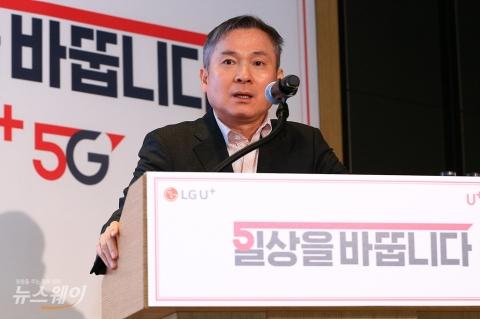 취임 2주년 하현회 부회장, 디지털 혁신·콘텐츠로 판 흔든다