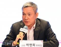 """하현회 LGU+ 부회장 """"CJ헬로 인수로 미디어 사업 강화"""""""