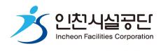 인천시설공단, 여성가족부 '가족친화우수기관' 선정