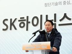 최태원 회장, 지난해 SK하이닉스 보수 30억원
