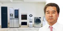 LG 케어솔루션 총책임 최상규 사장…구광모 시대 급부상
