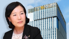 '부드러운 리더십'으로 '유리천장' 뚫은 박정림 KB증권 대표