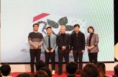 대구도시공사 등 12개 공공기관 '소셜크라우드펀딩대회'개최