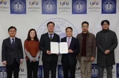 IPA-인천대, 청년 벤처창업기업 육성 업무협약 체결