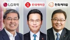 신학철·임병연·김창범··· '화학 빅3' 불황대처 3인3색