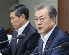 문 대통령, 오늘 국무회의 주재...'규제 샌드박스' 첫 도입 환영