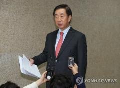 'KT 채용비리' 의혹 김성태 딸 검찰 조사…김 의원도 소환 임박
