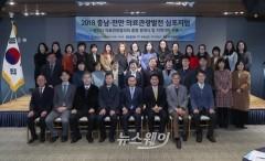 천안시, '의료관광 활성화 심포지엄' 개최