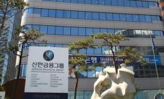 """신한금융 인사 잡음…금융당국 """"교체 문제없다"""""""