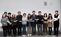 아시아문화원, 시민참여혁신단 우수 혁신제안 공유회 개최