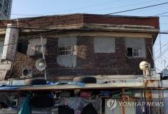 천호동 성매매업소서 화재···1명 사망·3명 중상