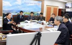 임실군, '임실치즈테마파크 사계절장미원 조성 실시설계' 최종보고회 개최
