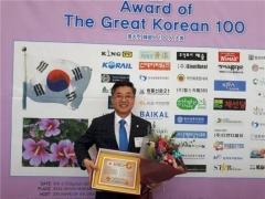 인천시의회 안병배 부의장, `2018 위대한 한국인 100인` 의회발전 공로부문 대상