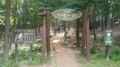양주시, 경기도 2018년 산림정책분야 평가 '최우수 기관' 선정