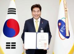백군기 용인시장, 정부 재난관리평가서 '대통령 표창' 수상