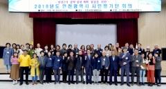 인천시 시민평가단 올해 활동 마무리...민선7기 공약실천계획 점검