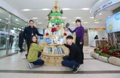 영등포구, 기증도서로 만든 '나눔 책나무' 설치