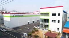 한독화장품, 인천 신공장 GMP에 이어 CGMP 인증 획득
