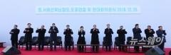 기념사진 촬영하는 남북측 참가자