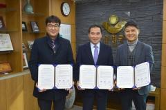 순창군·싱그람(주)·한국절임(주), 절임류 사업발전 업무협약 체결